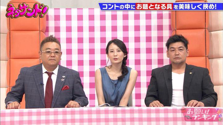 2018年09月19日森川夕貴の画像23枚目