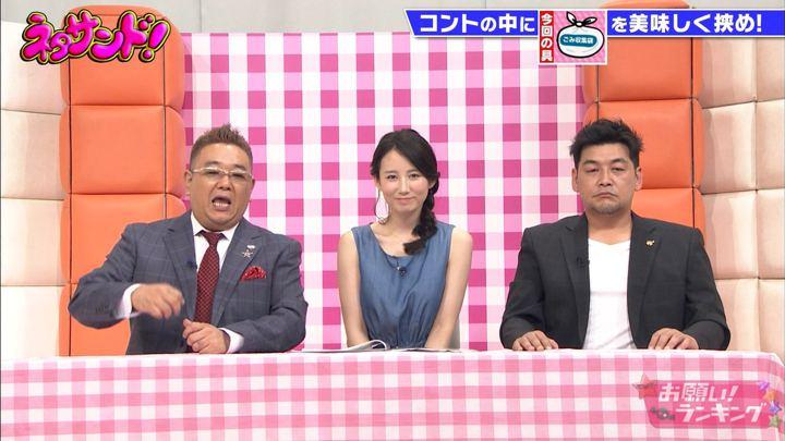 2018年09月19日森川夕貴の画像24枚目