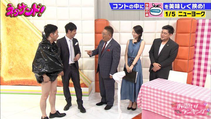 2018年09月19日森川夕貴の画像25枚目