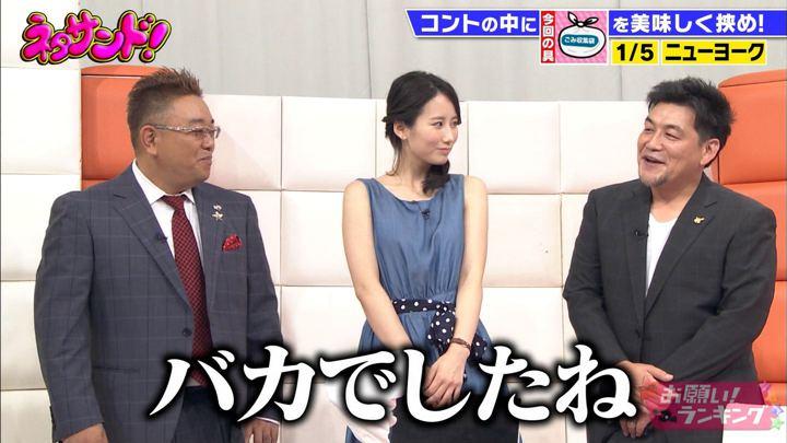 2018年09月19日森川夕貴の画像26枚目