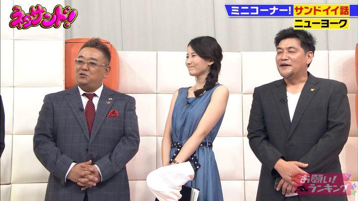 2018年09月19日森川夕貴の画像27枚目
