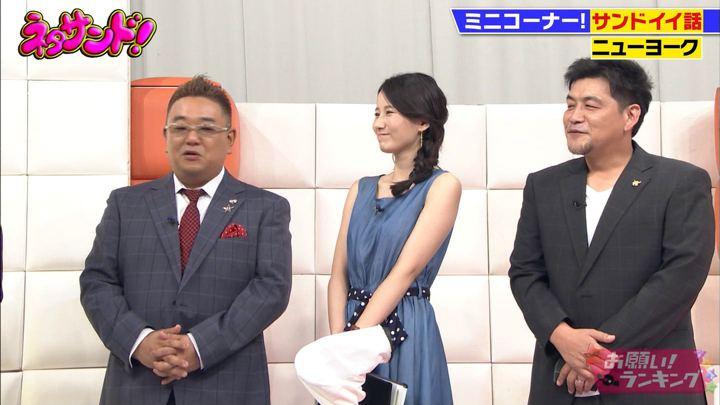 2018年09月19日森川夕貴の画像28枚目