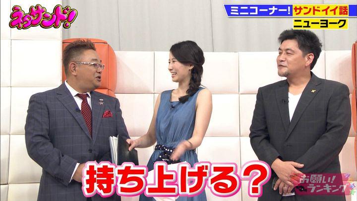 2018年09月19日森川夕貴の画像29枚目