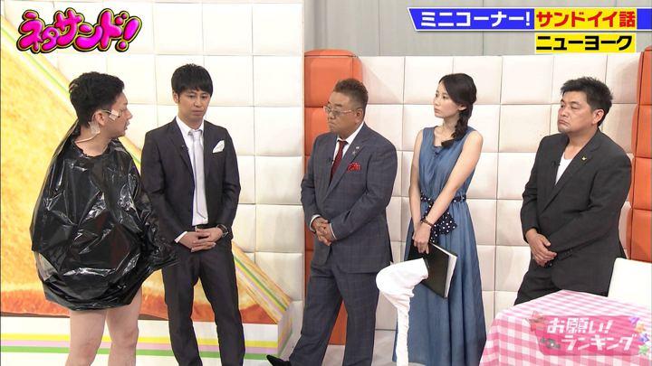 2018年09月19日森川夕貴の画像30枚目