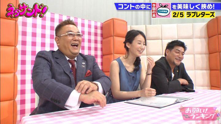 2018年09月19日森川夕貴の画像35枚目