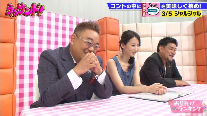 2018年09月19日森川夕貴の画像39枚目