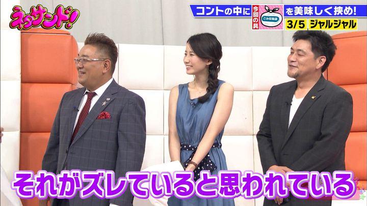 2018年09月19日森川夕貴の画像40枚目