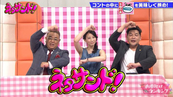 2018年09月19日森川夕貴の画像41枚目