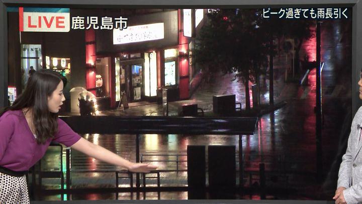 2018年09月20日森川夕貴の画像05枚目