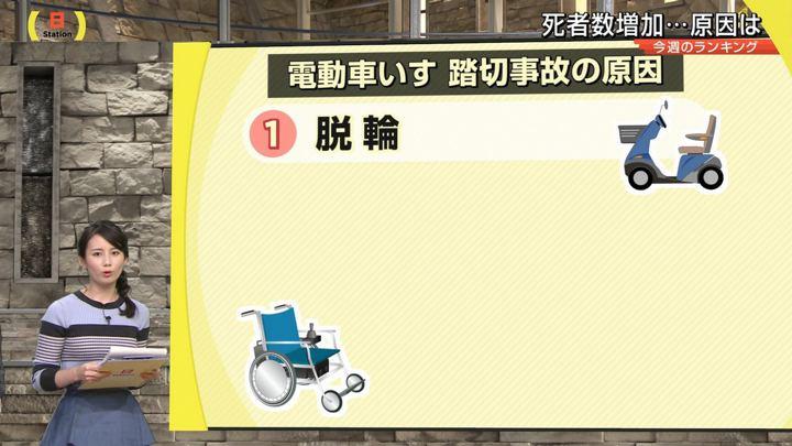 2018年09月23日森川夕貴の画像09枚目