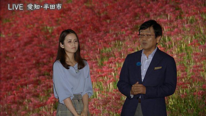 2018年09月24日森川夕貴の画像07枚目