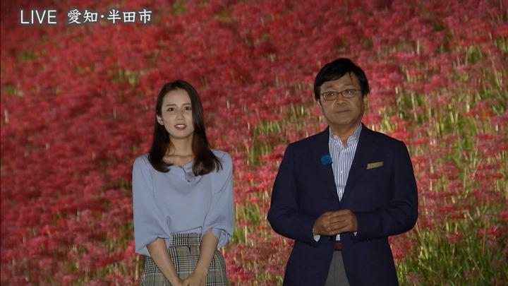 2018年09月24日森川夕貴の画像09枚目