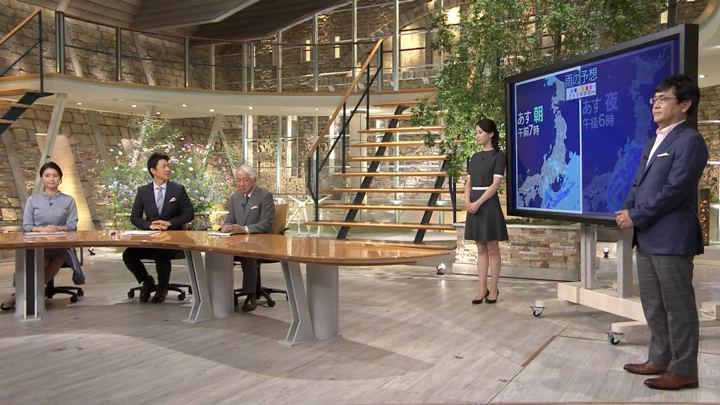2018年09月25日森川夕貴の画像03枚目