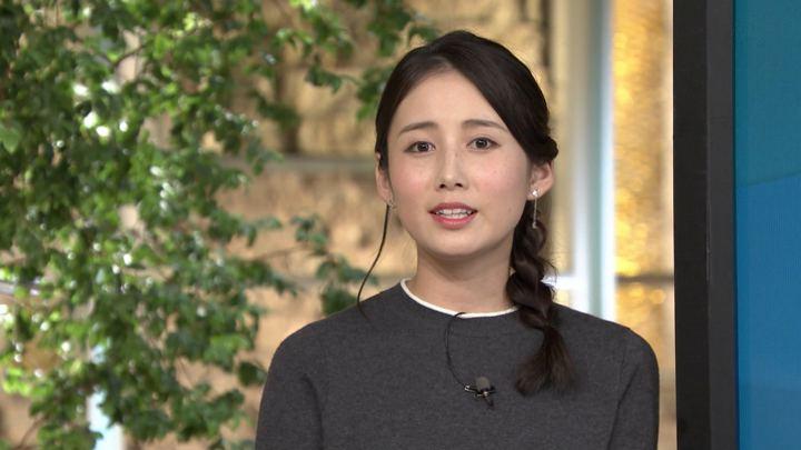 2018年09月25日森川夕貴の画像10枚目