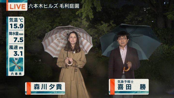 2018年09月26日森川夕貴の画像03枚目