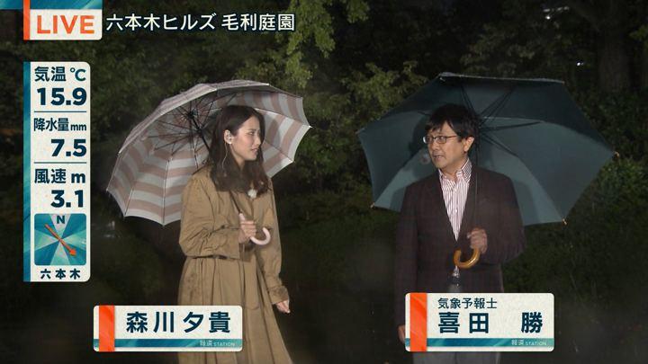 2018年09月26日森川夕貴の画像04枚目