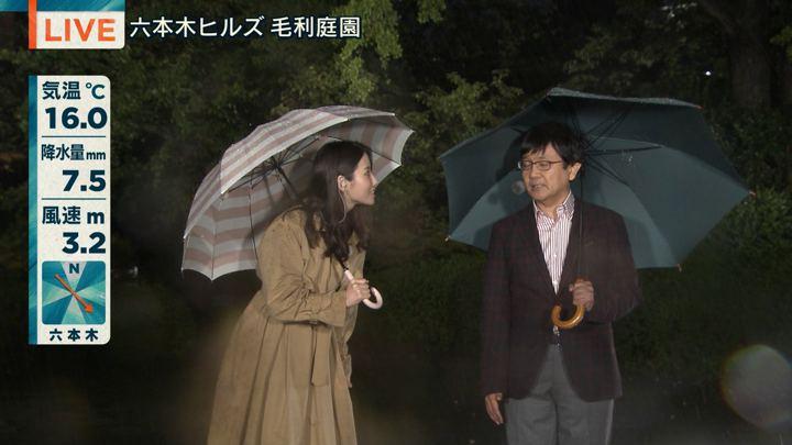 2018年09月26日森川夕貴の画像05枚目