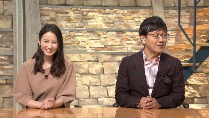 2018年09月26日森川夕貴の画像09枚目