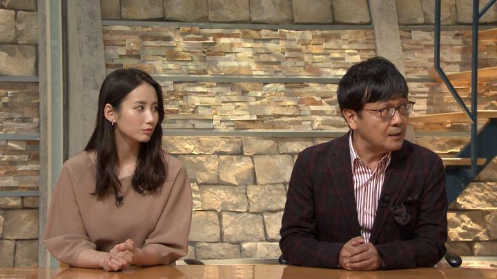 2018年09月26日森川夕貴の画像11枚目