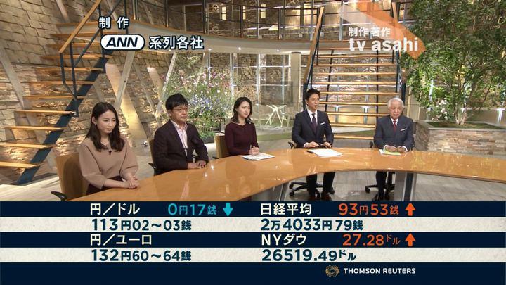 2018年09月26日森川夕貴の画像13枚目