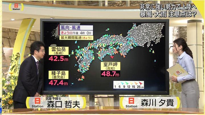 2018年09月30日森川夕貴の画像03枚目