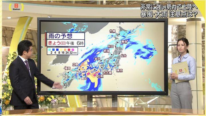 2018年09月30日森川夕貴の画像05枚目