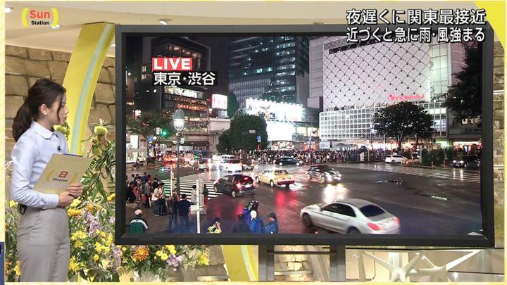 2018年09月30日森川夕貴の画像09枚目
