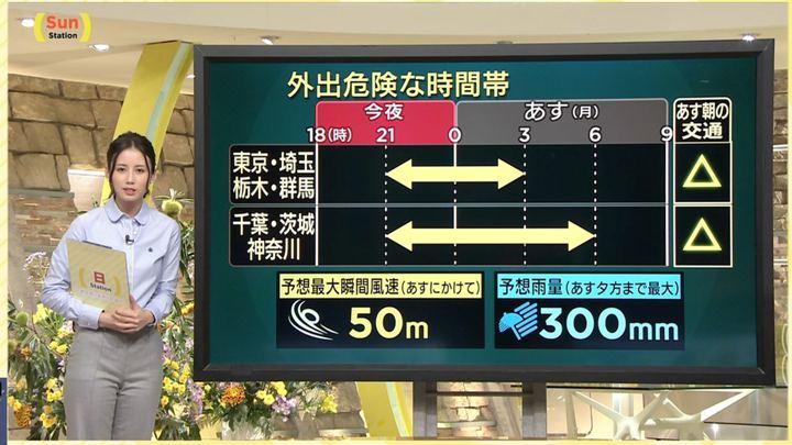2018年09月30日森川夕貴の画像12枚目