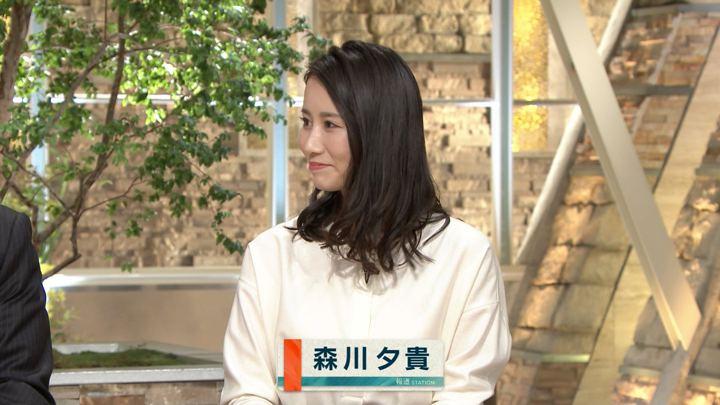 2018年10月01日森川夕貴の画像04枚目