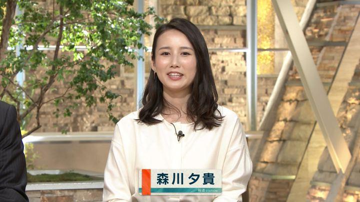 2018年10月01日森川夕貴の画像05枚目