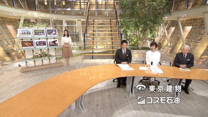 2018年10月01日森川夕貴の画像06枚目