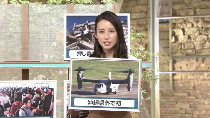 2018年10月01日森川夕貴の画像10枚目