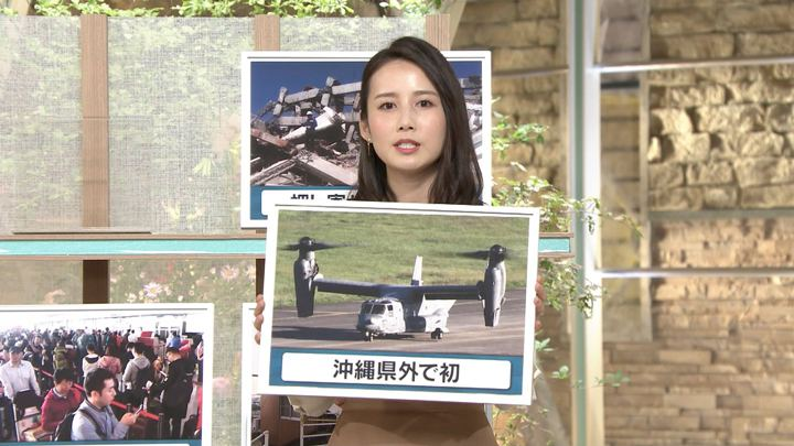 2018年10月01日森川夕貴の画像11枚目