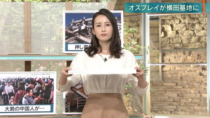 2018年10月01日森川夕貴の画像14枚目
