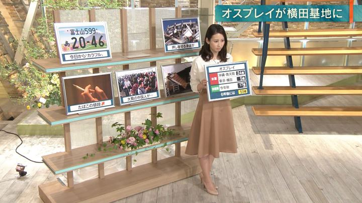 2018年10月01日森川夕貴の画像15枚目
