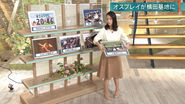 2018年10月01日森川夕貴の画像16枚目
