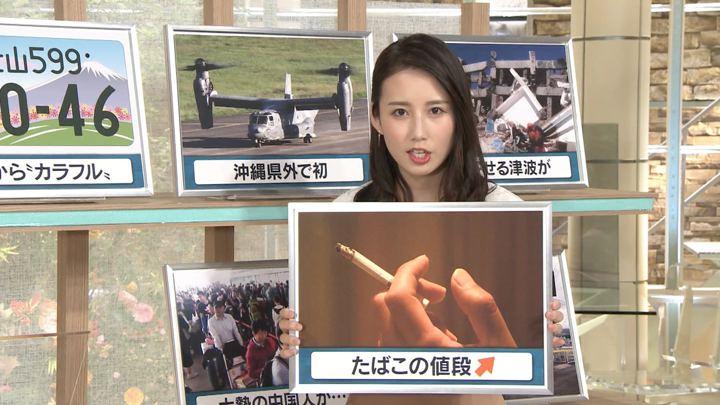 2018年10月01日森川夕貴の画像18枚目