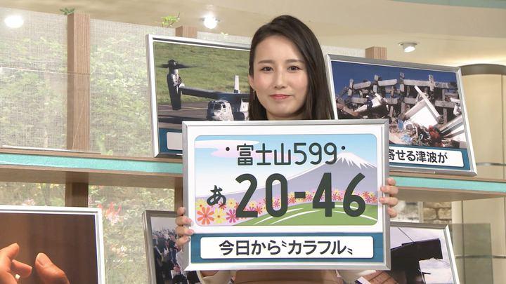 2018年10月01日森川夕貴の画像20枚目