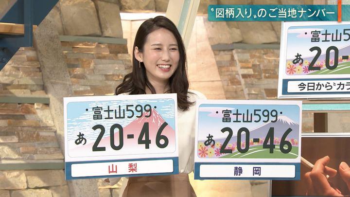 2018年10月01日森川夕貴の画像21枚目