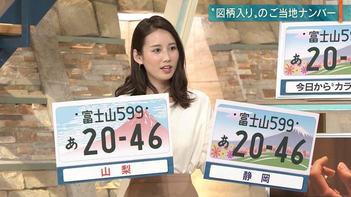 2018年10月01日森川夕貴の画像22枚目