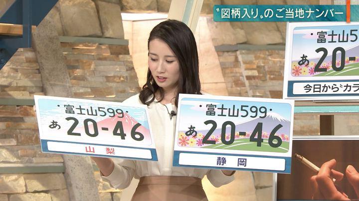 2018年10月01日森川夕貴の画像23枚目