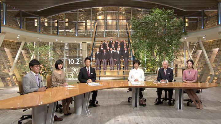 2018年10月02日森川夕貴の画像01枚目