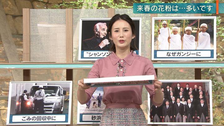 2018年10月02日森川夕貴の画像11枚目