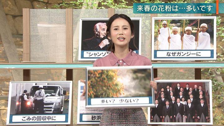 2018年10月02日森川夕貴の画像12枚目