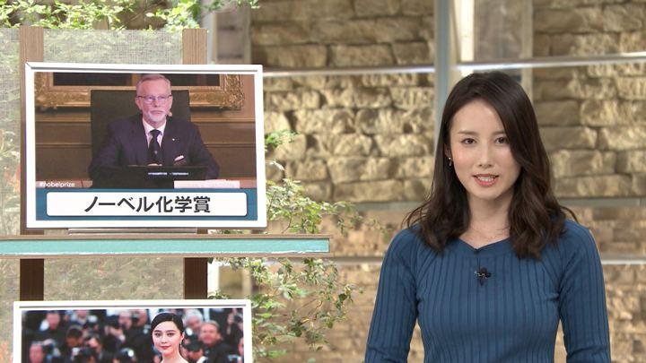 森川夕貴 報道ステーション (2018年10月03日放送 23枚)