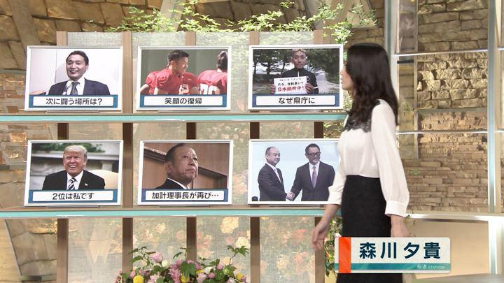 2018年10月04日森川夕貴の画像05枚目
