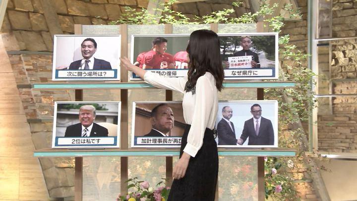 2018年10月04日森川夕貴の画像06枚目