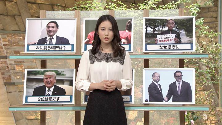 2018年10月04日森川夕貴の画像08枚目