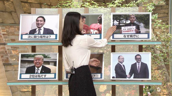 2018年10月04日森川夕貴の画像09枚目