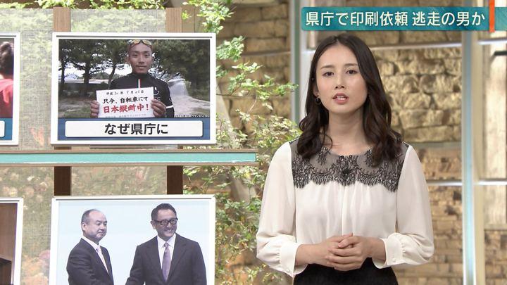 2018年10月04日森川夕貴の画像11枚目